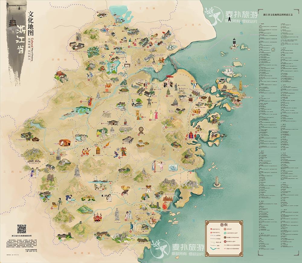 浙江省文化地图_景区_麦扑旅游
