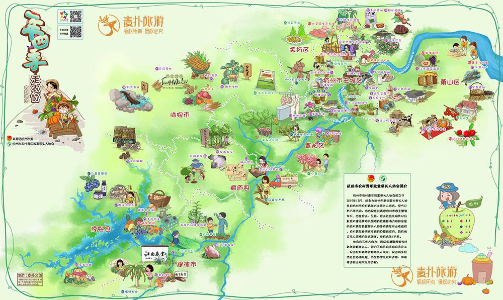 杭州农旅手绘地图