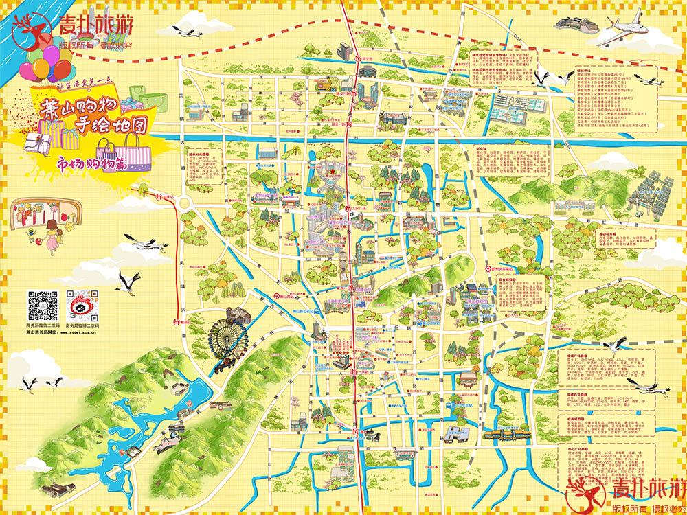 萧山购物手绘地图_城市_麦扑旅游