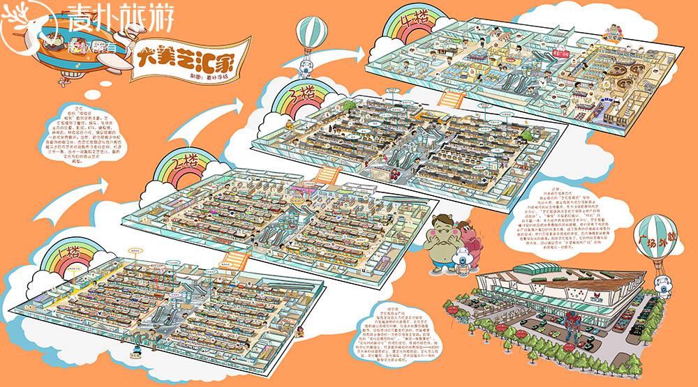 大美食家手绘地图_城市_麦扑旅游
